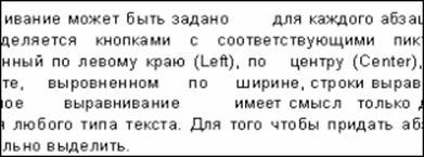 рис. Б