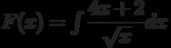 F(x)=\int \dfrac{4x+2}{\sqrt{x}} dx