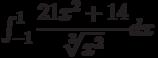 \int_{-1}^{1} \dfrac{21x^2+14}{\sqrt[3]{x^2}} dx