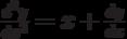 \frac{d^2y}{dx^2}=x+\frac{dy}{dx}