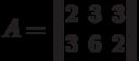 A=\begin{Vmatrix}2&3&3\\3&6&2\end{Vmatrix}