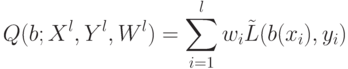 Q(b; X^l, Y^l, W^l) = \sum_{i=1}^l w_i  \tilde L (b(x_i), y_i)