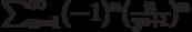 \sum_{n=1}^\infty (-1)^n (\frac{n}{3^{n+1}})^n