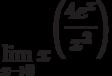 $\lim\limits_{x\rightarrow 0}x^{\left( \dfrac{4e^{x}}{x^{2}}\right) }$