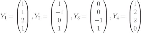 $$Y_{1}=\begin{pmatrix}1\\1\\2\\1\end{pmatrix},Y_{2}=\begin{pmatrix}1\\-1\\0\\1\end{pmatrix},Y_{3}=\begin{pmatrix}0\\0\\-1\\1\end{pmatrix},Y_{4}=\begin{pmatrix}1\\2\\2\\0\end{pmatrix}$$