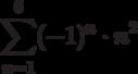 \sum ^{6}_{n=1} (-1)^n \cdot n^2