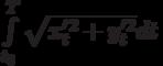 \int\limits_{t_0}^T\sqrt{x'_t^2+y'_t^2}dt