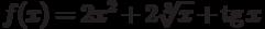 $f(x) = 2x^2+2\sqrt[3]{x}+\tg x  $