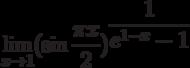 $\lim\limits_{x\rightarrow 1}(\sin \dfrac{\pi x}{2})^{\dfrac{1}{e^{1-x}-1}}$
