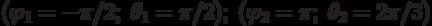 (\varphi_1=-\pi/2;\; \theta_1=\pi/2);\; (\varphi_2=\pi;\; \theta_2=2\pi/3)