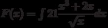 F(x)=\int 21\dfrac{x^3+2x}{\sqrt{x}}  dx