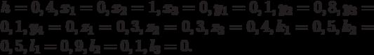 h = 0,4, x_1 = 0, x_2 = 1, x_3 = 0, y_1 = 0,1, y_2 = 0,8, y_3 = 0,1, y_4 = 0, z_1 = 0,3, z_2 = 0,3, z_3 = 0,4, k_1 = 0,5, k_2 = 0,5, l_1 = 0,9, l_2 = 0,1, l_3 = 0.