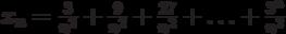 x_n=\frac{3}{n^2}+\frac{9}{n^2}+\frac{27}{n^2}+\ldots+\frac{3^n}{n^2}