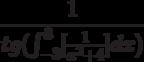 \frac{1}{tg(\int^3_{-3}[\frac{1}{x^2+4}]dx)}