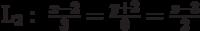 L_2:\ \frac{x-2}{3}=\frac{y+2}{0}=\frac{z-3}{2}