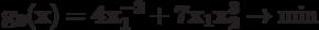 \bf{g_{0}(x) = 4 x_{1}^{-2} + 7 x_{1}x_{2}^{3} \rightarrow \min}