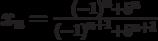 x_n=\frac{\left(-1\right)^n+5^n}{\left(-1\right)^{n+1}+5^{n+1}}