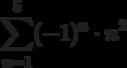 \sum ^{5}_{n=1} (-1)^n \cdot n^2