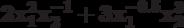 \bf2x_{1}^{2}x_{2}^{-1}+3x_{1}^{-0.5}x_{2}^{3}