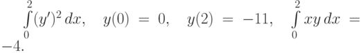 \int\limits_0^2(y')^2\,dx, \quad y(0)=0, \quad y(2)=-11, \quad \int\limits_0^2xy\,dx=-4.