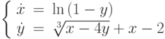 \left\{\begin{array}{ccl}  \dot{x} &=&\ln{(1-y)} \\  \dot{y} &=&\sqrt[3]{x-4y}+x-2\end{array}\right.