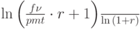 \frac{\ln\left(\frac{f\nu}{pmt}\cdot r + 1\right)}{\ln{(1+r)}}