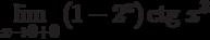 $\lim\limits_{x\rightarrow 0+0}\left(1-2^{x} \right) \textrm{ctg}~x^{3}$