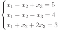 $$ \begin{cases}x_1-x_2+x_3=5\\x_1-x_2-x_3=4\\x_1+x_2+2x_3=3\end{cases} $$
