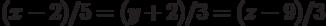 (x-2)/5=(y+2)/3=(z-9)/3