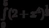 \int\limits_0^5 (2+x^{4})^{\frac{1}{3}}
