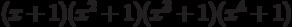 (x + 1)(x^2 + 1)(x^3 + 1)(x^4 + 1)