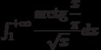 \int_{1}^{+\infty} \dfrac{\arctg \dfrac{x}{\pi}}{\sqrt{x}} dx