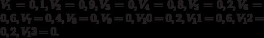 V_1 = 0,1, V_2 = 0,9, V_3 = 0, V_4 =0,8, V_5 = 0,2, V_6 = 0,6, V_7 =0,4, V_8 = 0, V_9 = 0, V_10 = 0,2, V_11 = 0,6, V_12 =0,2, V_13 = 0.