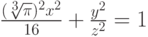 \frac {(\sqrt[3]{{\pi}})^2 x^2}{16}+\frac {y^2}{z^2}=1