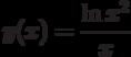y(x)=\dfrac{\ln x^2}{x}