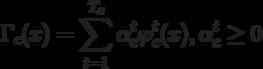 Г_c(x)=\sum_{t=1}^{T_c} \alpha_c^t \varphi_c^t(x), \alpha_c^t \ge 0