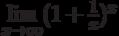 \lim\limits_{x\to \infty}(1+\frac{1}{x})^{x}