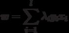 w = \sum_{i=1}^l \lambda_i y_i x_i