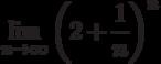 \lim_{n \to \infty} \left(2+\frac{1}{n}\right)^n