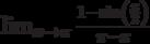\lim_{x\to\pi}\frac{1-\sin\left(\frac{x}{2}\right)}{\pi-x}