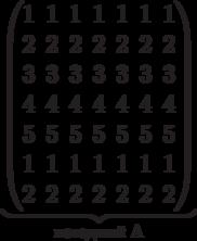 \underbrace{\begin{pmatrix} 1 & 1 & 1 & 1 & 1 & 1 & 1 \\ 2 & 2 & 2 & 2 & 2 & 2 & 2 \\  3 & 3 & 3 & 3 & 3 & 3 & 3 \\ 4 & 4 & 4 & 4 & 4 & 4 & 4 \\   5 & 5 & 5 & 5 & 5 & 5 & 5 \\   1 & 1 & 1 & 1 & 1 & 1 & 1 \\  2 & 2 & 2 & 2 & 2 & 2 & 2 \\  \end{pmatrix}}_\text{исходный A}