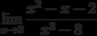 $\lim\limits_{x\rightarrow2}\dfrac{x^{2}-x-2}{x^{3}-8}$