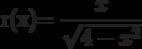 r(x)=\dfrac{x}{\sqrt{4-x^2}}