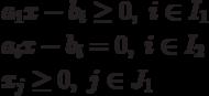 \begin{aligned}& a_1 x - b_i \ge 0, \; i \in I_1 \\& a_i x - b_i = 0, \; i \in I_2 \\& x_j \ge 0, \; j \in J_1\end{aligned}
