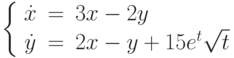 \left\{\begin{array}{ccl}  \dot{x} &=&3x-2y  \\  \dot{y} &=&2x-y+15e^t\sqrt{t}\end{array}\right.