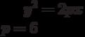 y^2=2px\\p=6