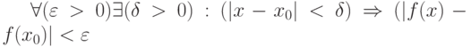\forall(\varepsilon > 0) \exists (\delta >0):(|x-x_0|< \delta) \Rightarrow (|f(x)-f(x_0)| < \varepsilon