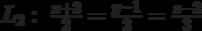 L_2:\ \frac{x+2}{2}=\frac{y-1}{2}=\frac{z-2}{3}