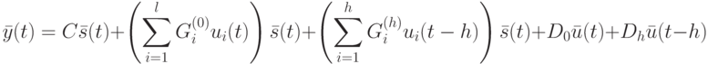 \bar y(t)=C \bar s(t)+ \left(\sum_{i=1}^lG_i^{(0)}u_i(t)\right)\bar s(t)+\left(\sum_{i=1}^h G_i^{(h)}u_i(t-h)\right)\bar s(t)+D_0 \bar u(t)+D_h \bar u(t-h)