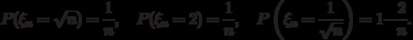 P(\xi_n=\sqrt{n})=\frac 1n,\quad P(\xi_n=2)=\frac 1n,\quad P\left(\xi_n=\frac 1{\sqrt{n}}\right)=1-\frac 2n.